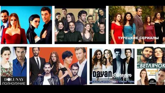 Дата выхода турецких сериалов 2017 (сентябрь)