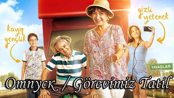 Турецкий фильм Отпуск / Gorevimiz Tatil (2018)
