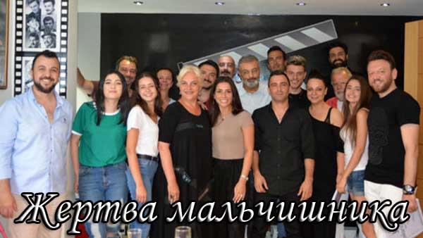 Турецкий фильм Жертва мальчишника / Bekarliga Feda (2018)