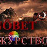 Турецкий сериал Дежурство 7/24 (2018)