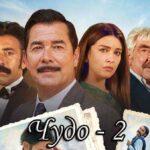 Турецкий фильм Чудо-2 (2019)