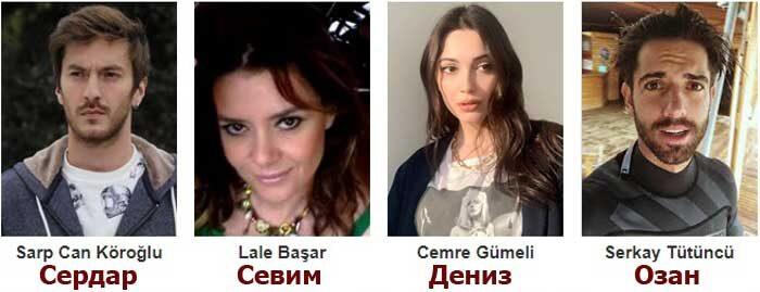Мистер Ошибка - актеры и роли - 2