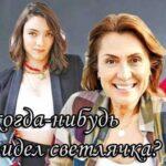 Турецкий фильм Ты когда-нибудь видел светлячка? (2021)