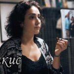 Турецкий сериал Бонкис (2021)