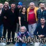 Турецкий сериал Лейла и Меджнун (2021)