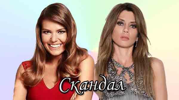 Турецкий сериал Скандал / Skandal (2021)